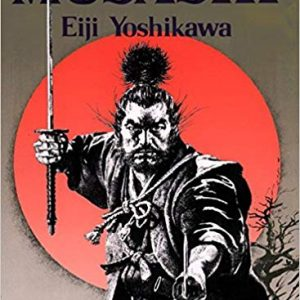 miyamoto musashi novel